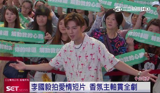 三立新聞-雨中浪漫開唱!李國毅代言「嗜香氛」 分享頭皮保養