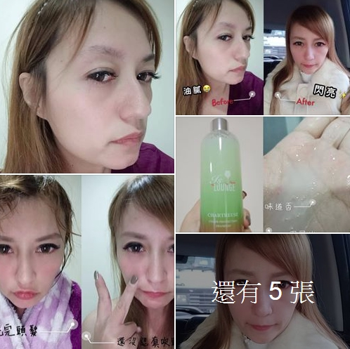 BC BEAUTY 美妝公社